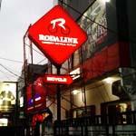 Neonbox_Rodalink